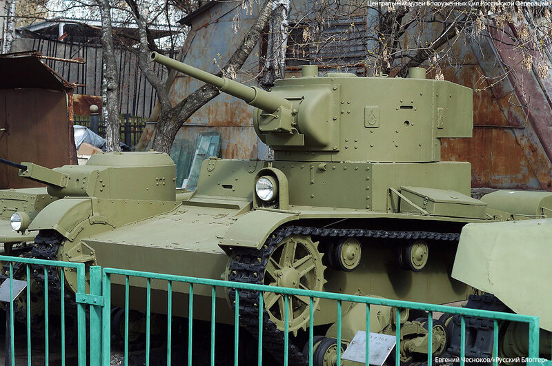 10. Музей ВС. 22.04.15.05.легкий танк Т-26.1933..jpg