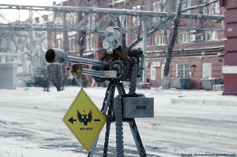 Зима. Кристалл. квест МСК 2048. 17.12.15.30..jpg