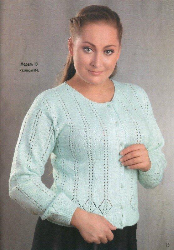 Вязание для солидных дам.  Фотографии пользователя. description. glamuor. d. Размещено с помощью приложения.