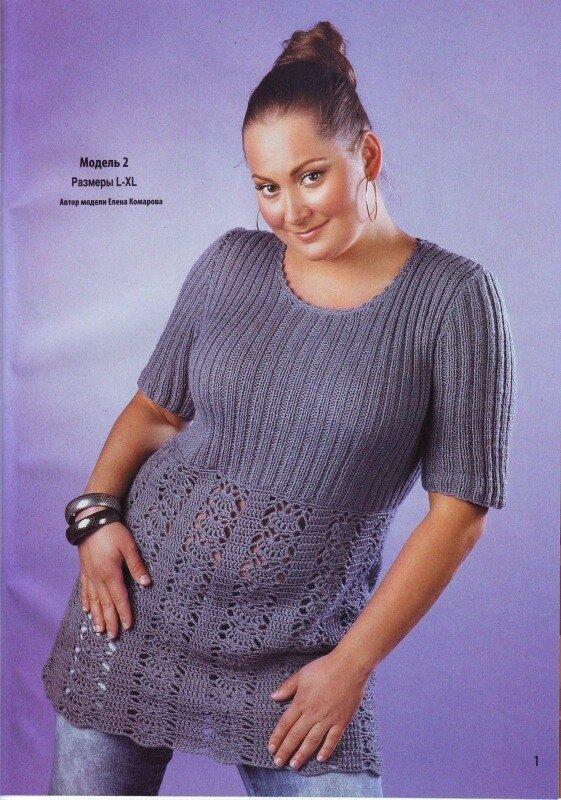 свой цитатник или сообщество!  Вязаная одежда для солидных дам 1 (август 2011).  Прочитать целикомВ.