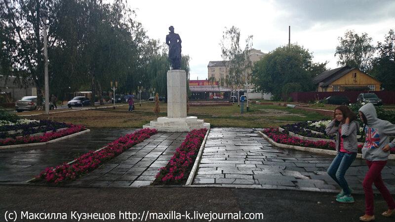 Пушкин в Брянске