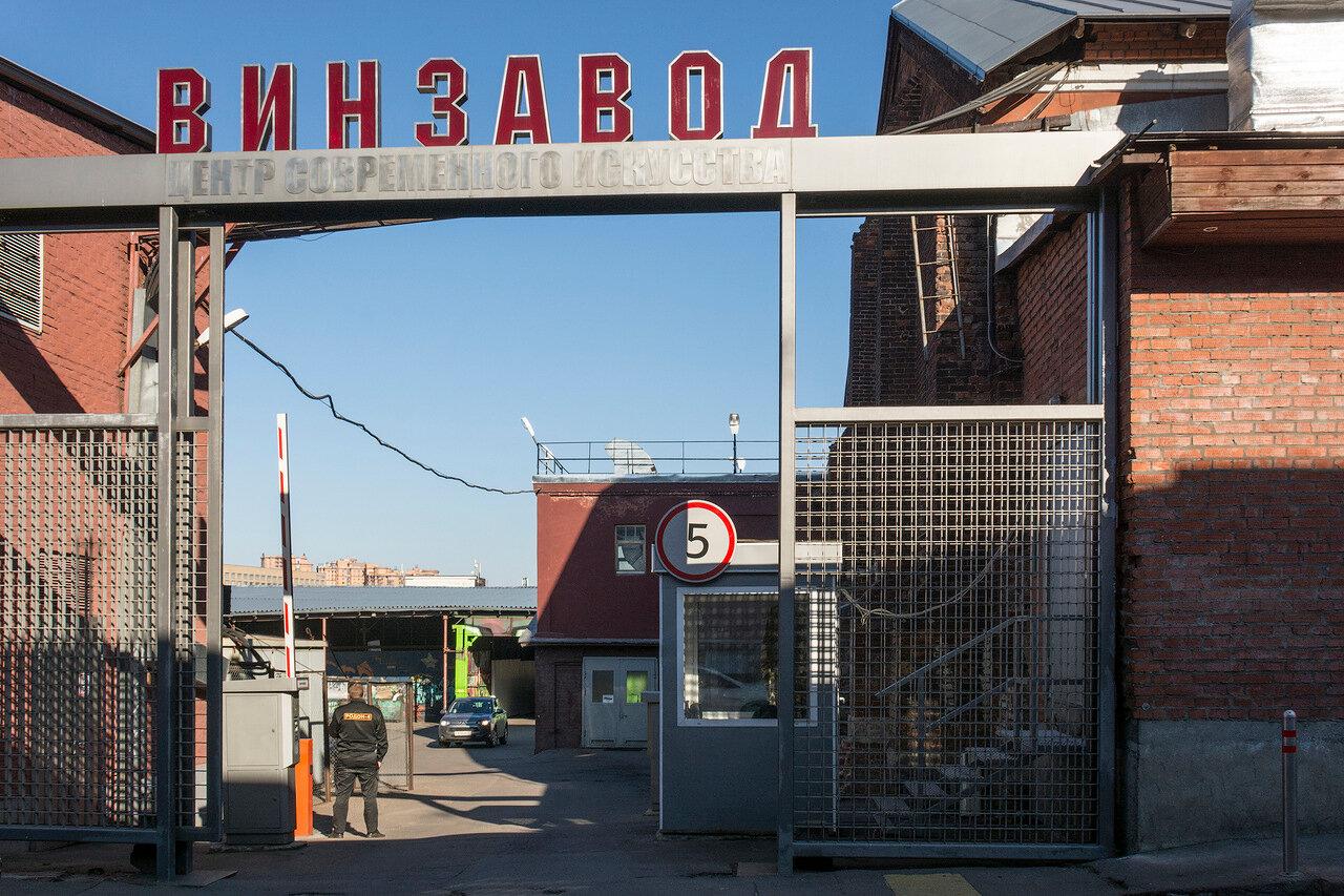 Москва. Винзавод. Центр современного искусства. Вход свободный