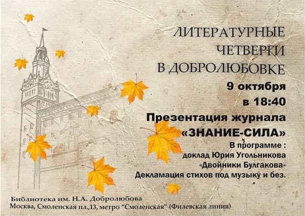 141009_Угольников.jpg