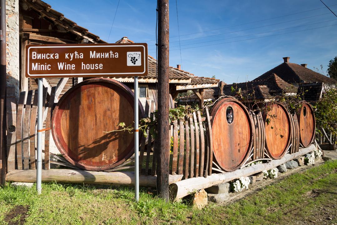 Винодельня Минича