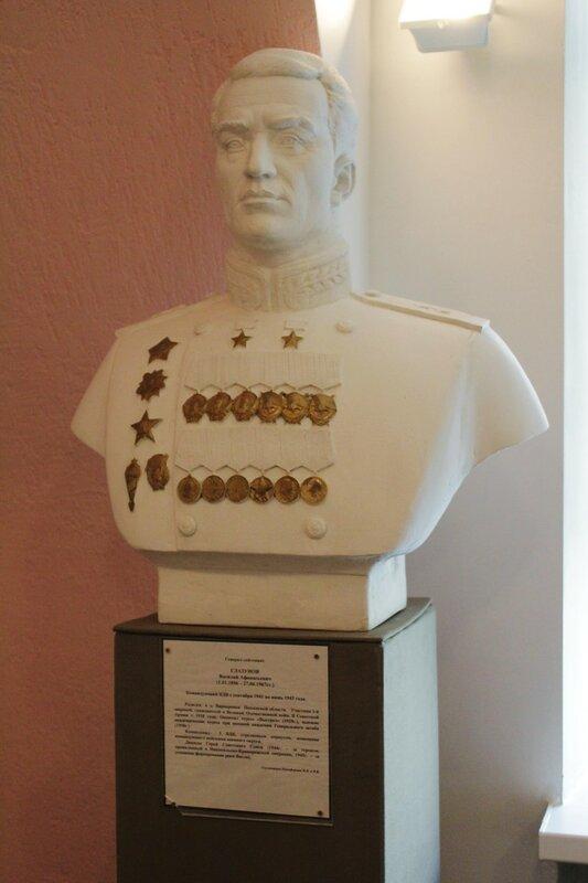 Генерал-лейтенант ГЛАЗУНОВ Василий Афанасьевич