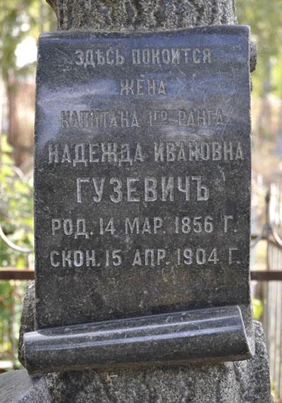 Кладбище на Пожарова 01 400.jpg