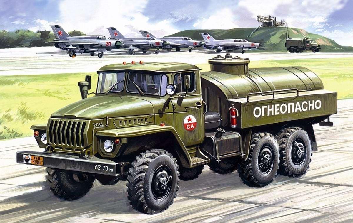 Топливозаправщик на базе грузового автомобиля Урал-4320