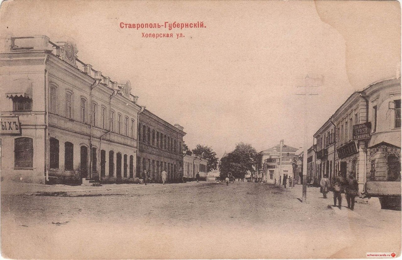 Хоперская улица