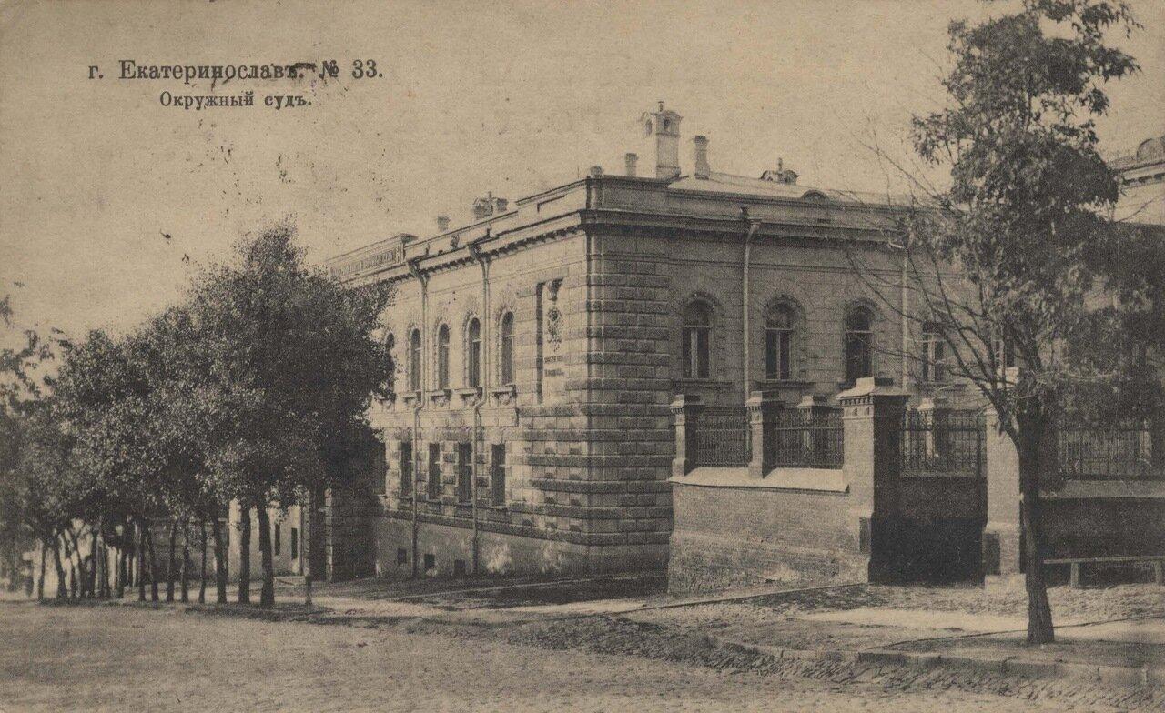 Окружный суд
