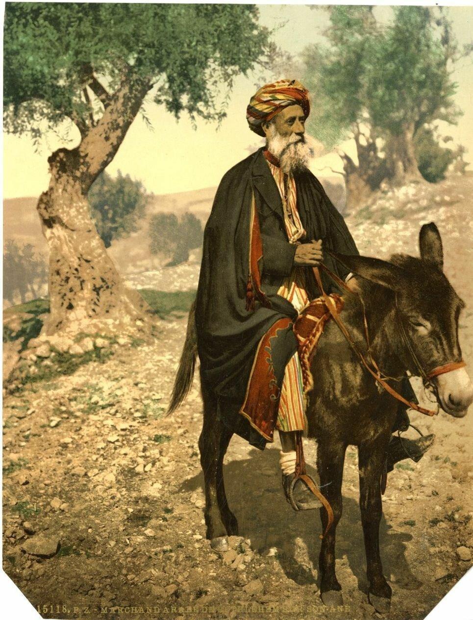 Арабский купец из Вифлеема