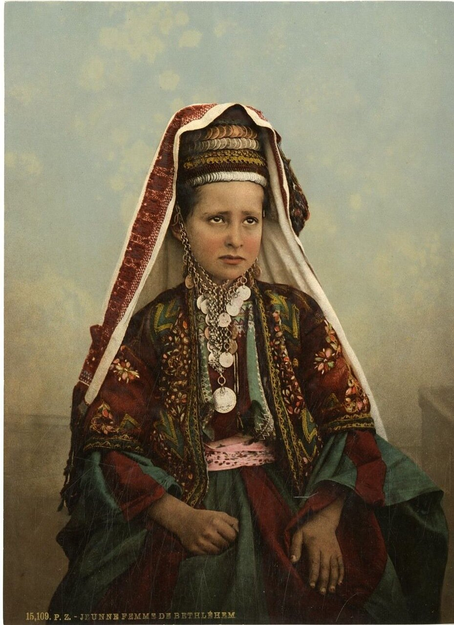 Девушка из Вифлеема