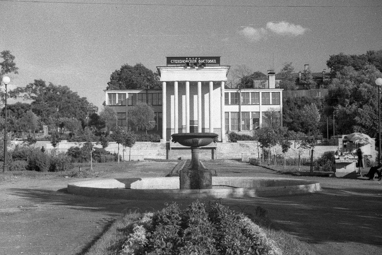 65. Стахановская выставка