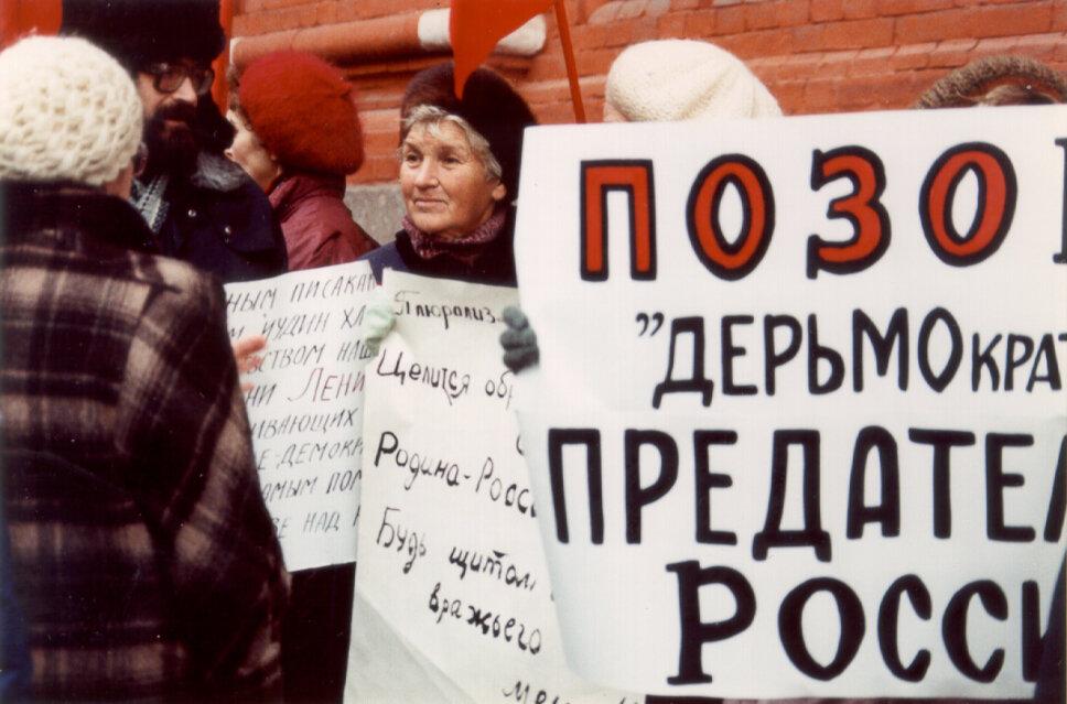 11. Протестующие возле музея Ленина