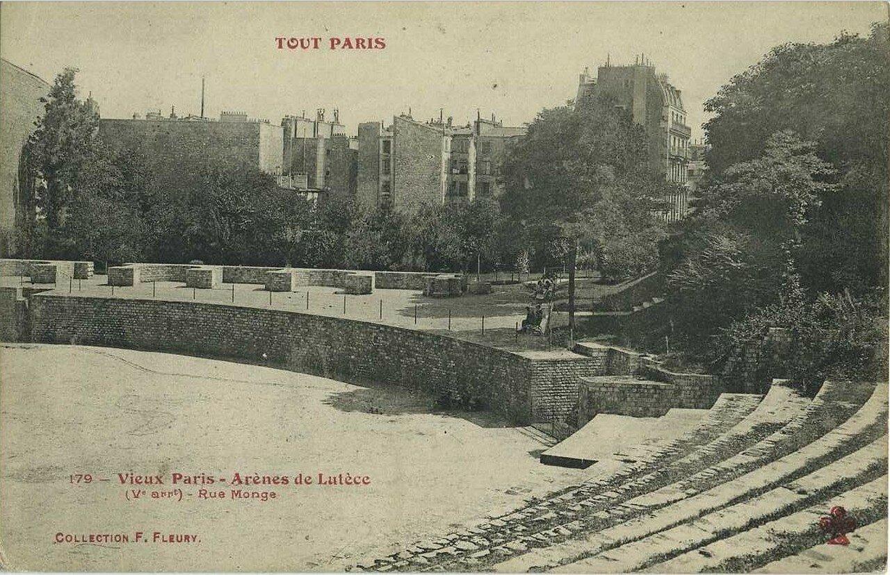 Париж. Арены Лютеции
