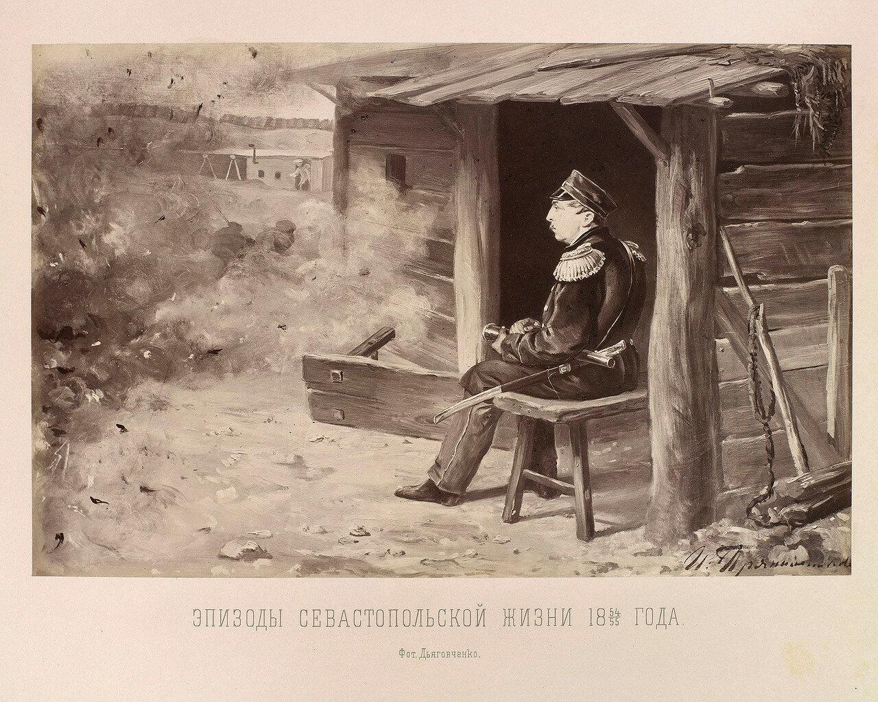 04. Нахимов у блиндажа на третьем бастионе в момент взрыва бомбы