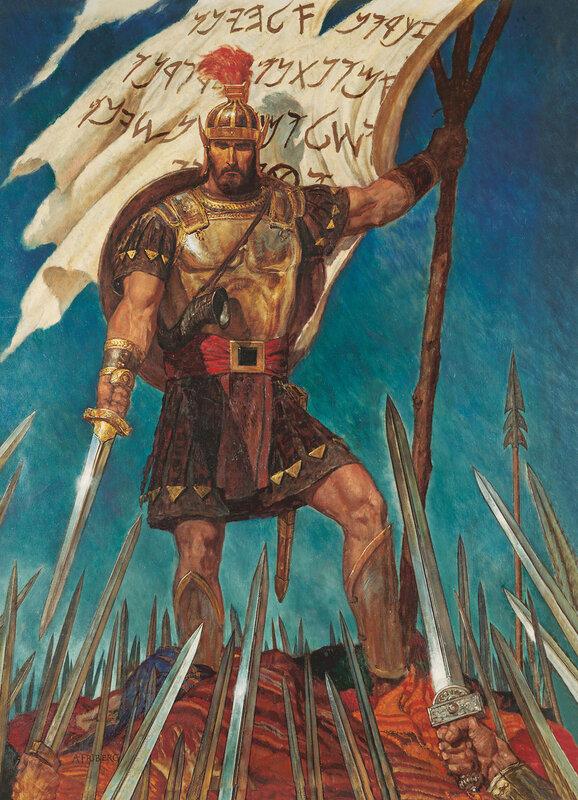 Капитан Мороний и Знамя Свободы.jpg
