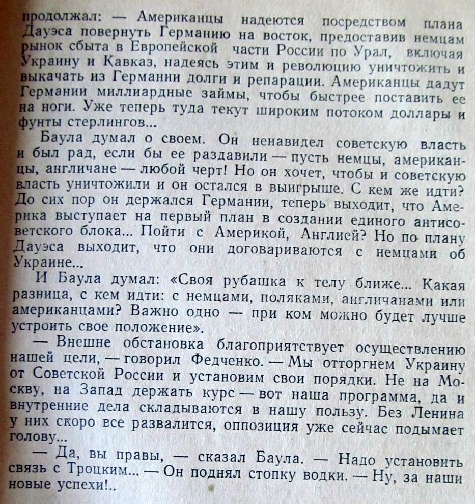 https://img-fotki.yandex.ru/get/4813/107487115.5c/0_ac001_7282f076_orig.jpg