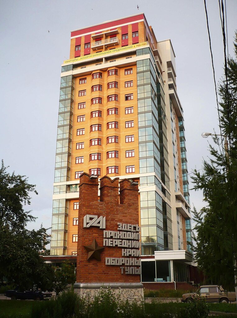 http://img-fotki.yandex.ru/get/4813/112650174.c/0_66013_5b9c742_XXL.jpg