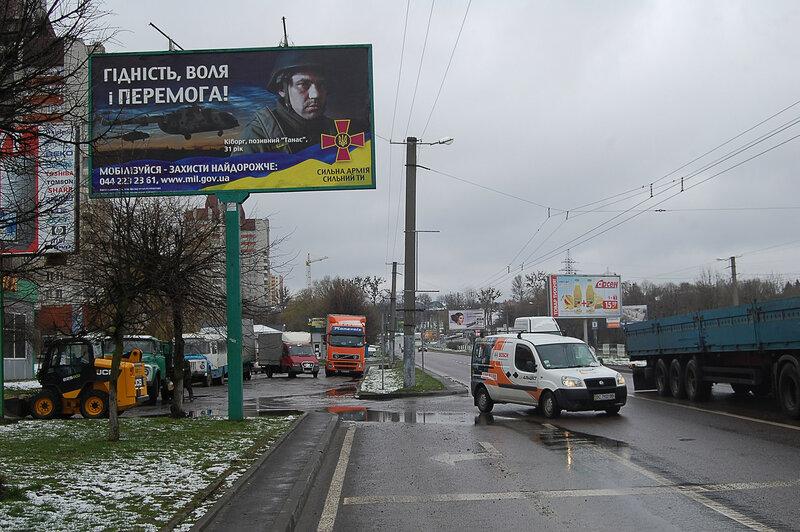 проспект Черновола