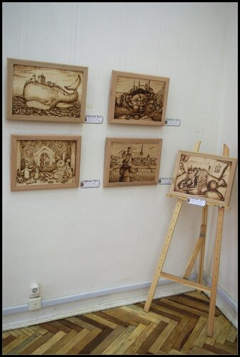 «Старый Город» .Выставка в ВЦСПбСХ. 2 сентября 2011.