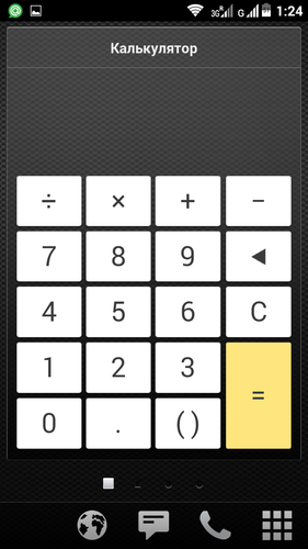 "Панель ""Калькулятор"""