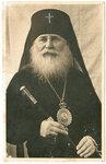 Архиепископ Гавриил (Огородников) г.Ташкент.