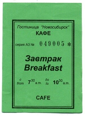 http://img-fotki.yandex.ru/get/4813/127717275.5/0_536e4_1a0e4faf_L.jpg
