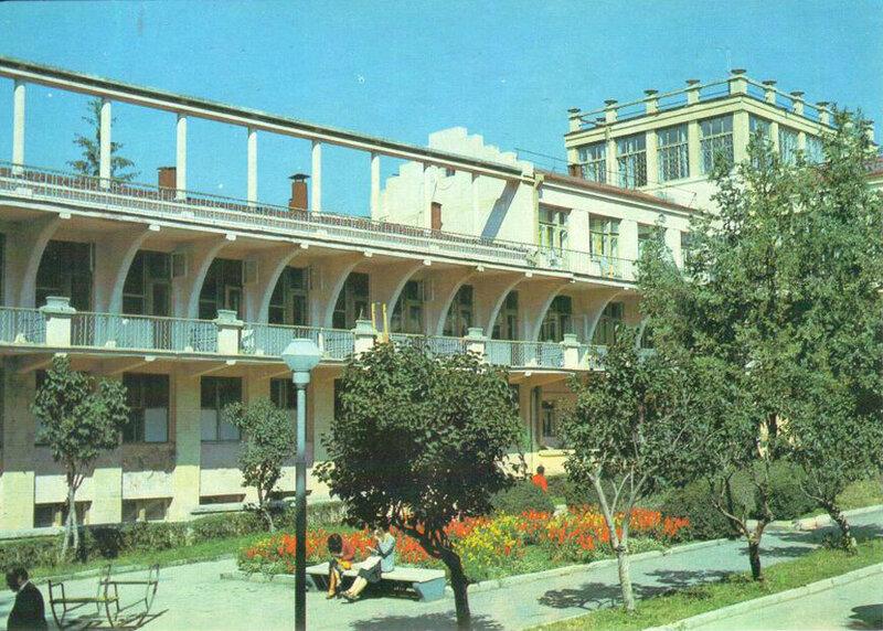 162 Санаторий им. С. Орджоникидзе.jpg