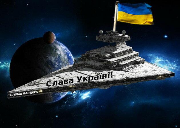 ukrainian_spaceship.jpg