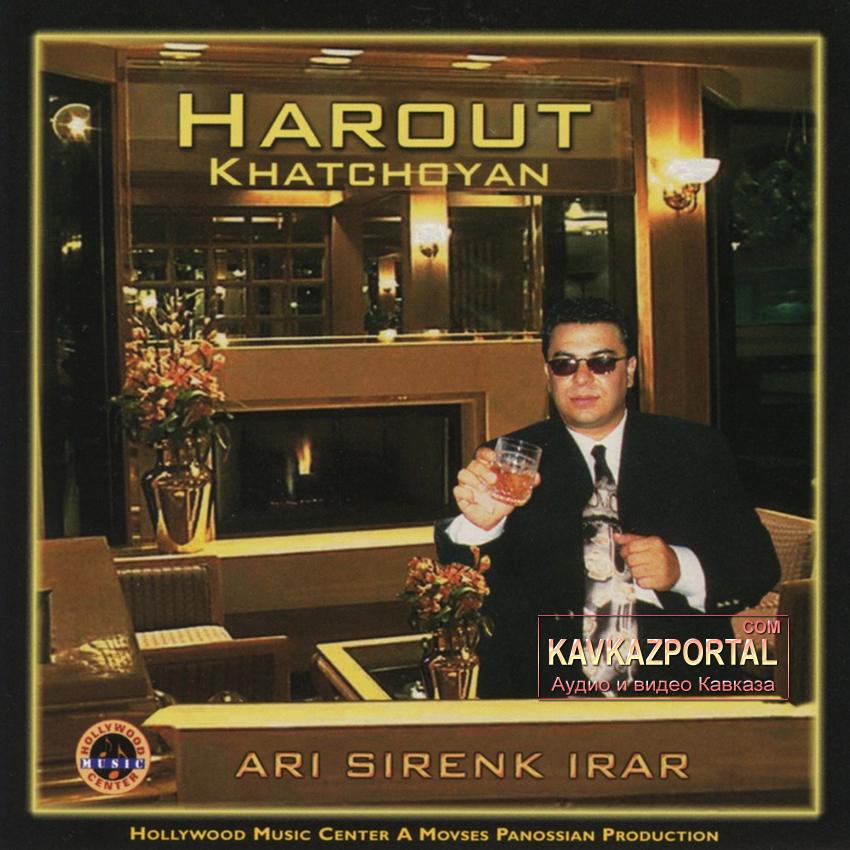 Harout Pamboukjian Альбомы