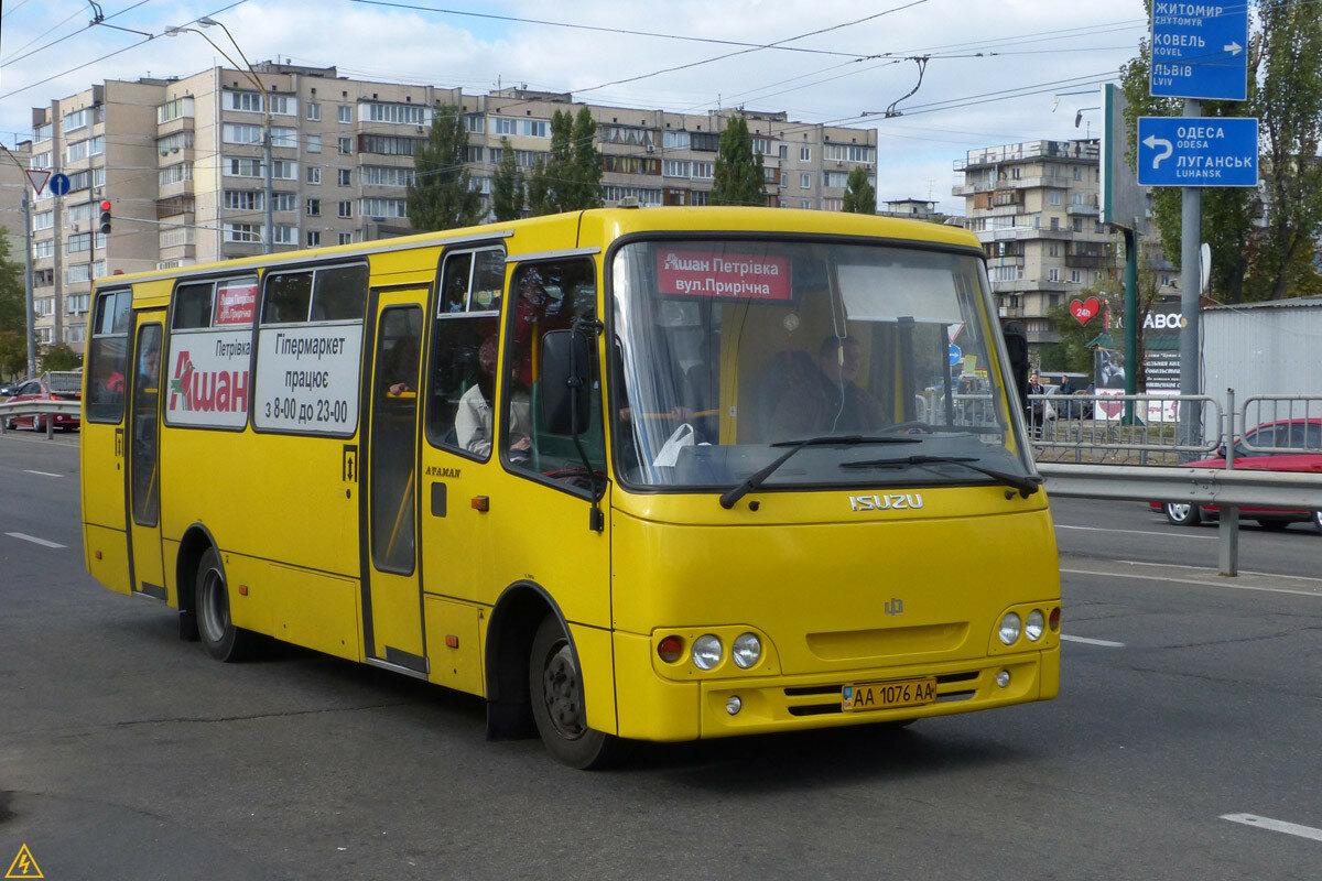 Ataman A09306