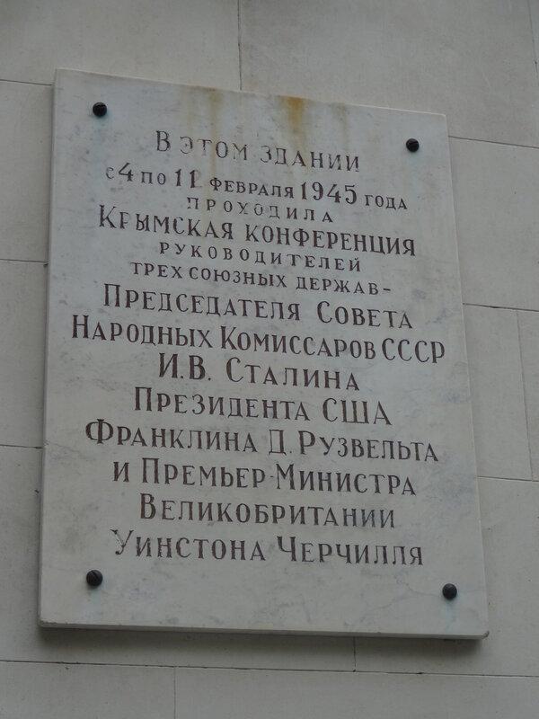http://img-fotki.yandex.ru/get/4813/23695386.29/0_13d188_a66f1511_XL.jpg