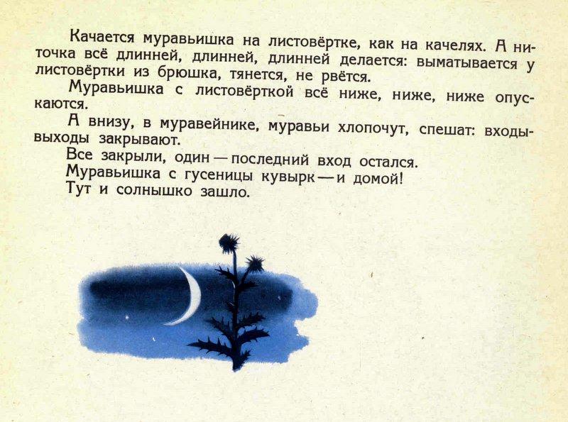 [Untitled]_897.jpg