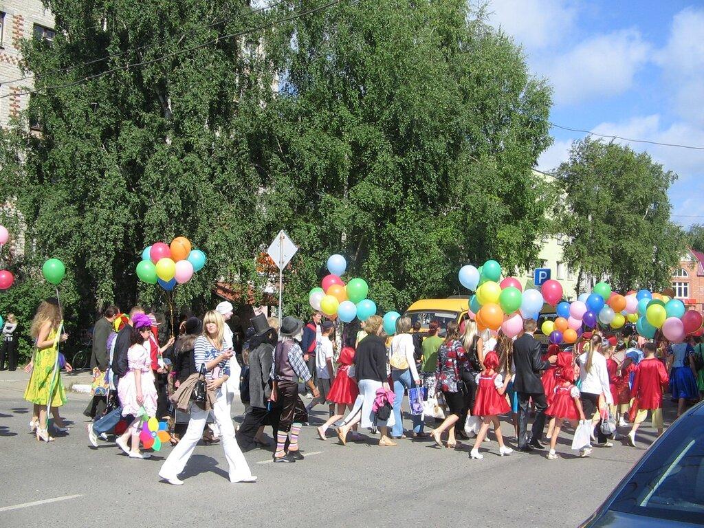 Невьянск, День города - 2008