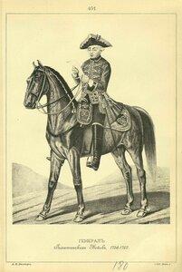 491. ГЕНЕРАЛ Голштинских Войск, 1756-1762.