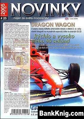 Журнал Novinky MPM No 25 pdf 33,3Мб