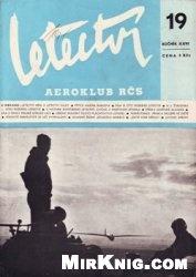 Журнал Letectvi 1950-19
