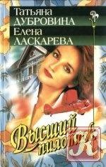 Книга Книга Русский романс - 190 книг