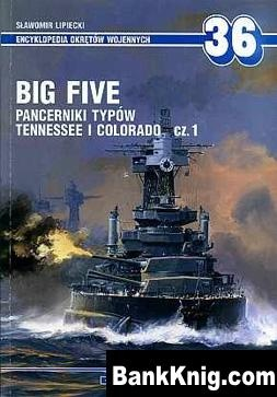 Книга Pancerniki Typow Tennessee i Colorado cz.1 Big Five