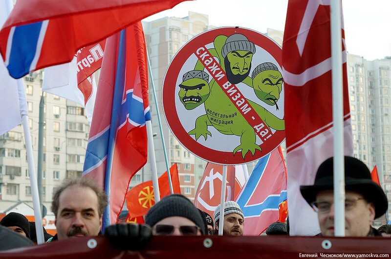 Осень. Люблино. Русский марш. 04.11.14.30..jpg