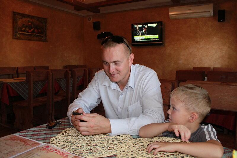 Василь с сыном