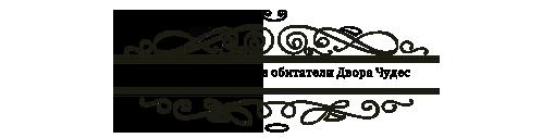 http://img-fotki.yandex.ru/get/4813/56879152.353/0_f948b_91880e8d_orig
