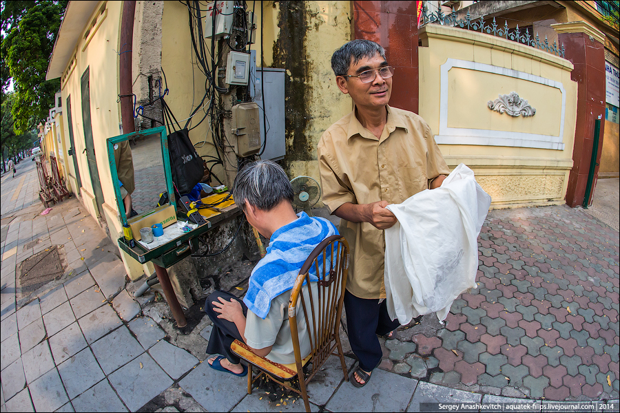 Вьетнамская парикмахерская