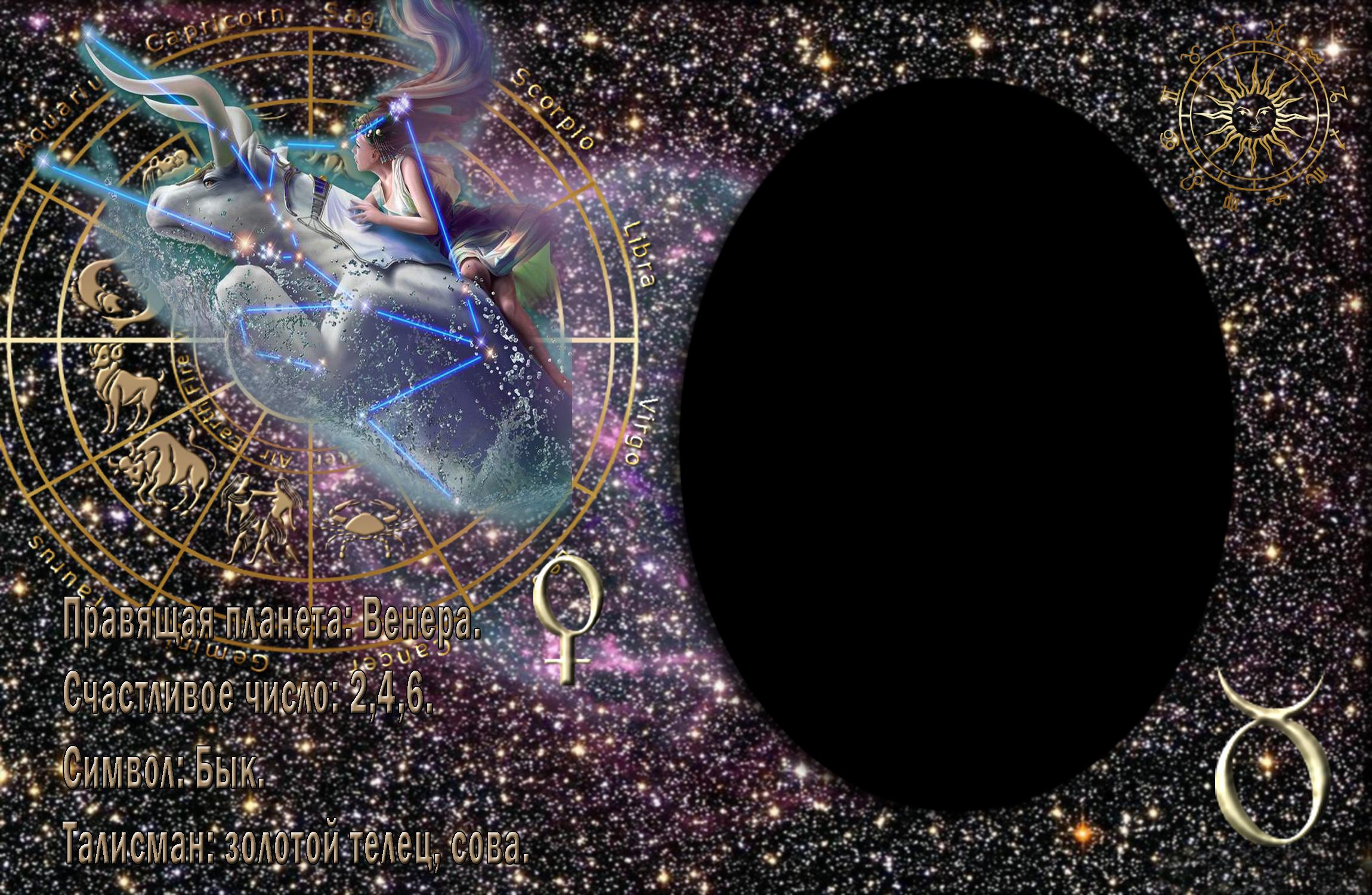 7 ноября кто по гороскопу Камни Зодиака. Драгоценные камни по знакам Зодиака.