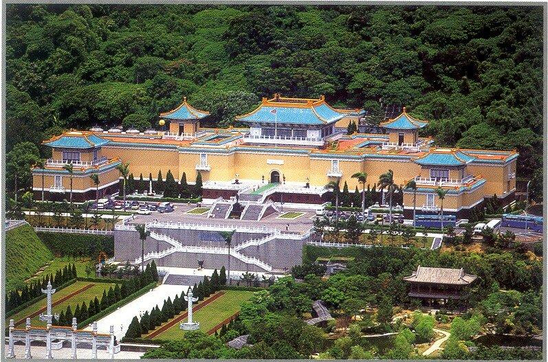 Национальный дворец-музей в Тайбэе (Тайвань)
