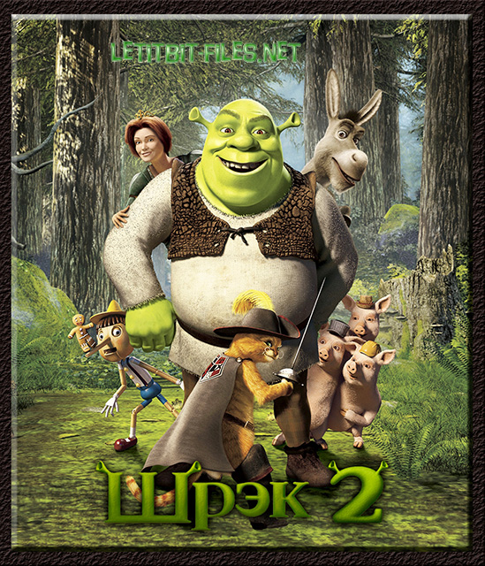 Шрэк: Квадрология / Shrek Quadrilogy (2001/2004/2007/2010) BD Remux