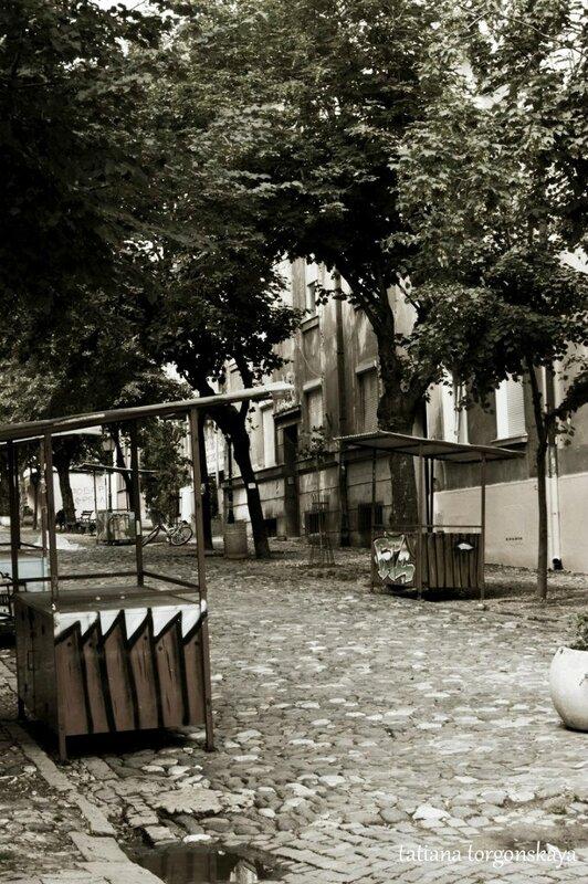 Скадарская улица