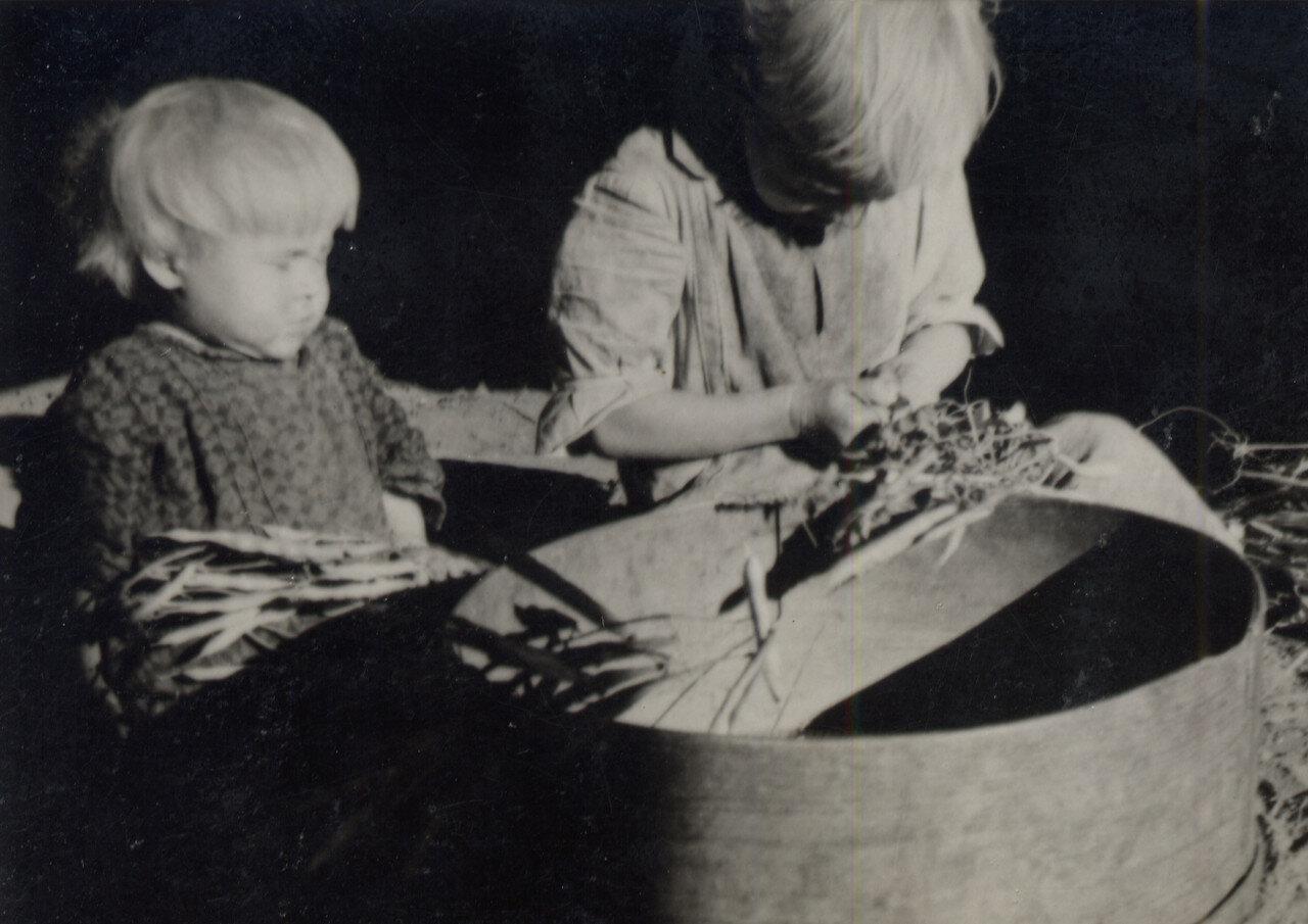 Помощницы. 1939