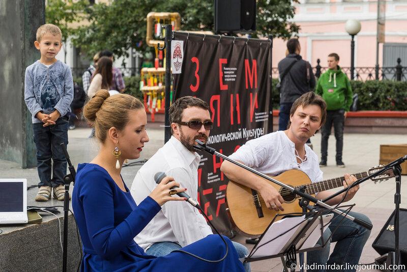 Концерт у Сретенских ворот