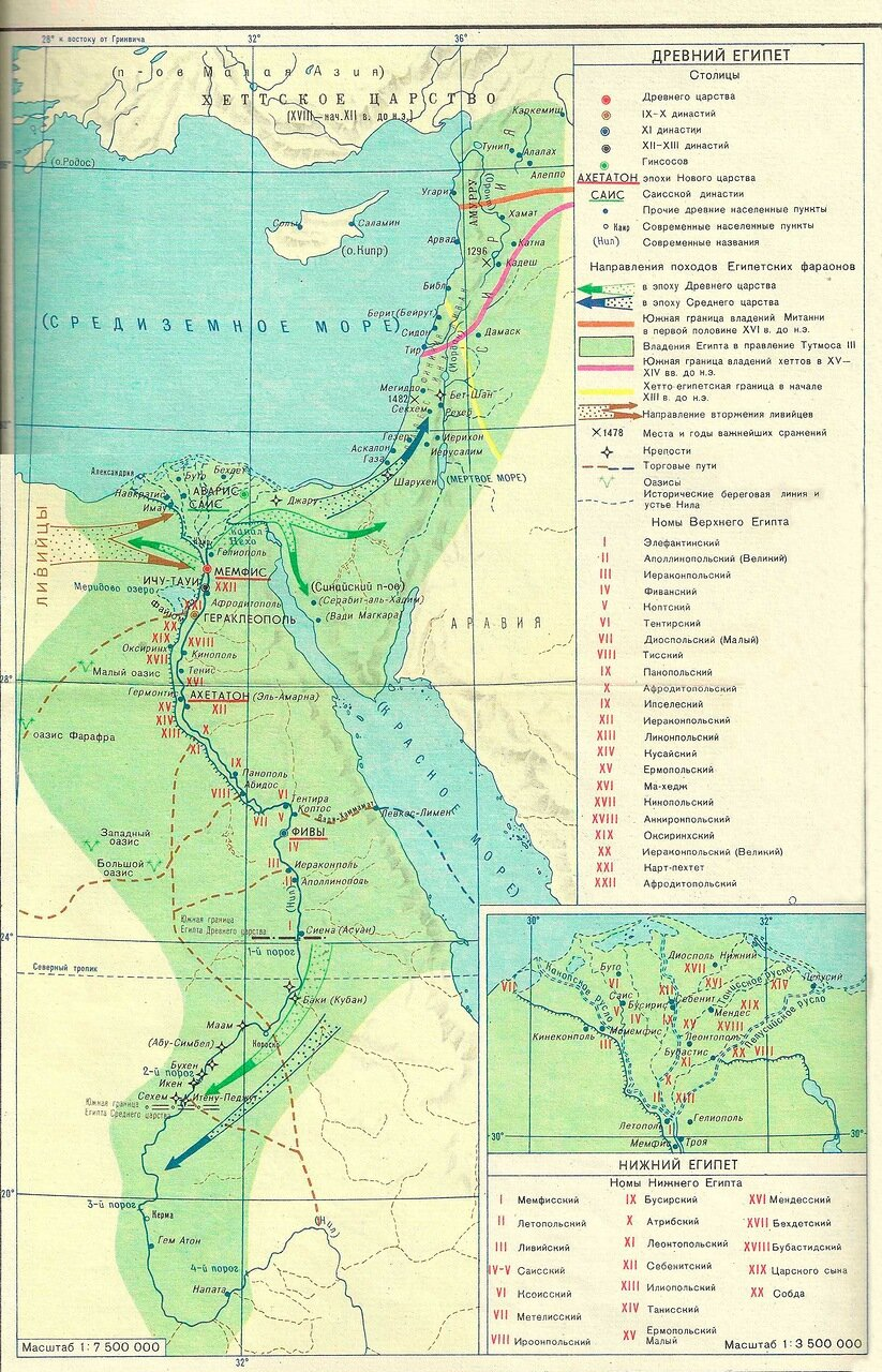 3-map-egypt-big.jpg